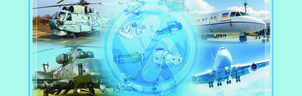 PrJSC Volchansk Aggregate Plant>